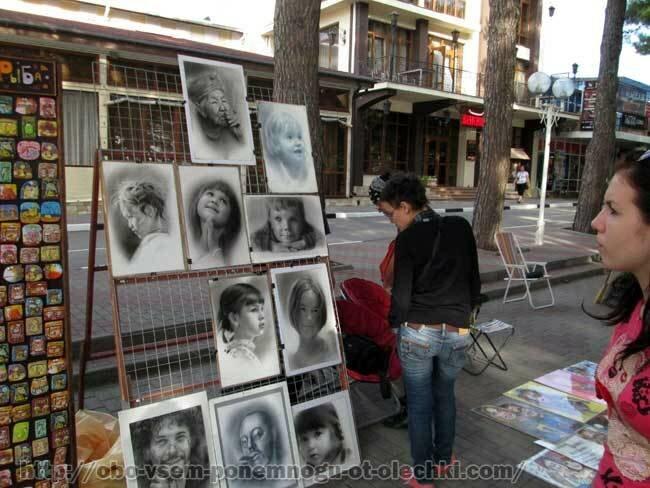 И художник нарисует ваш портрет
