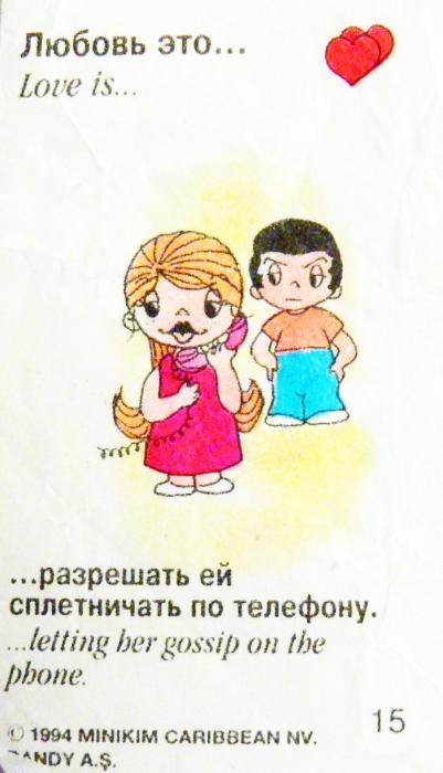 http://img-fotki.yandex.ru/get/9760/97761520.f8/0_805fc_bba4b5a2_orig.jpg