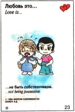 http://img-fotki.yandex.ru/get/9760/97761520.f8/0_80604_eac832f4_orig.jpg