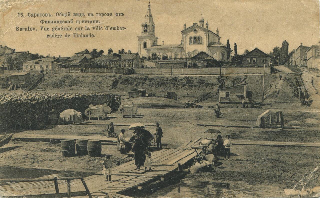 Общий вид города от Финляндской пристани