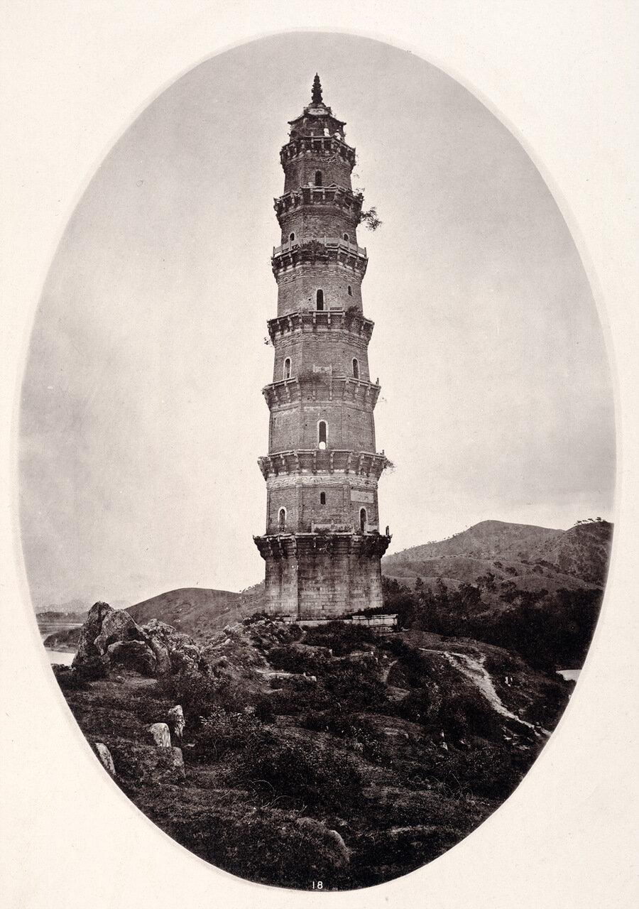 Пагода в Чао-Чоу-фу