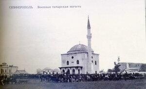 Военная татарская мечеть