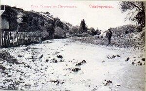 Окрестности Симферополя. Салгир на Петровском