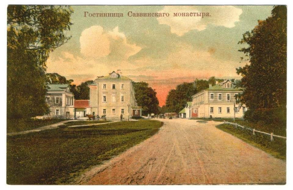 Гостиница Саввинского монастыря
