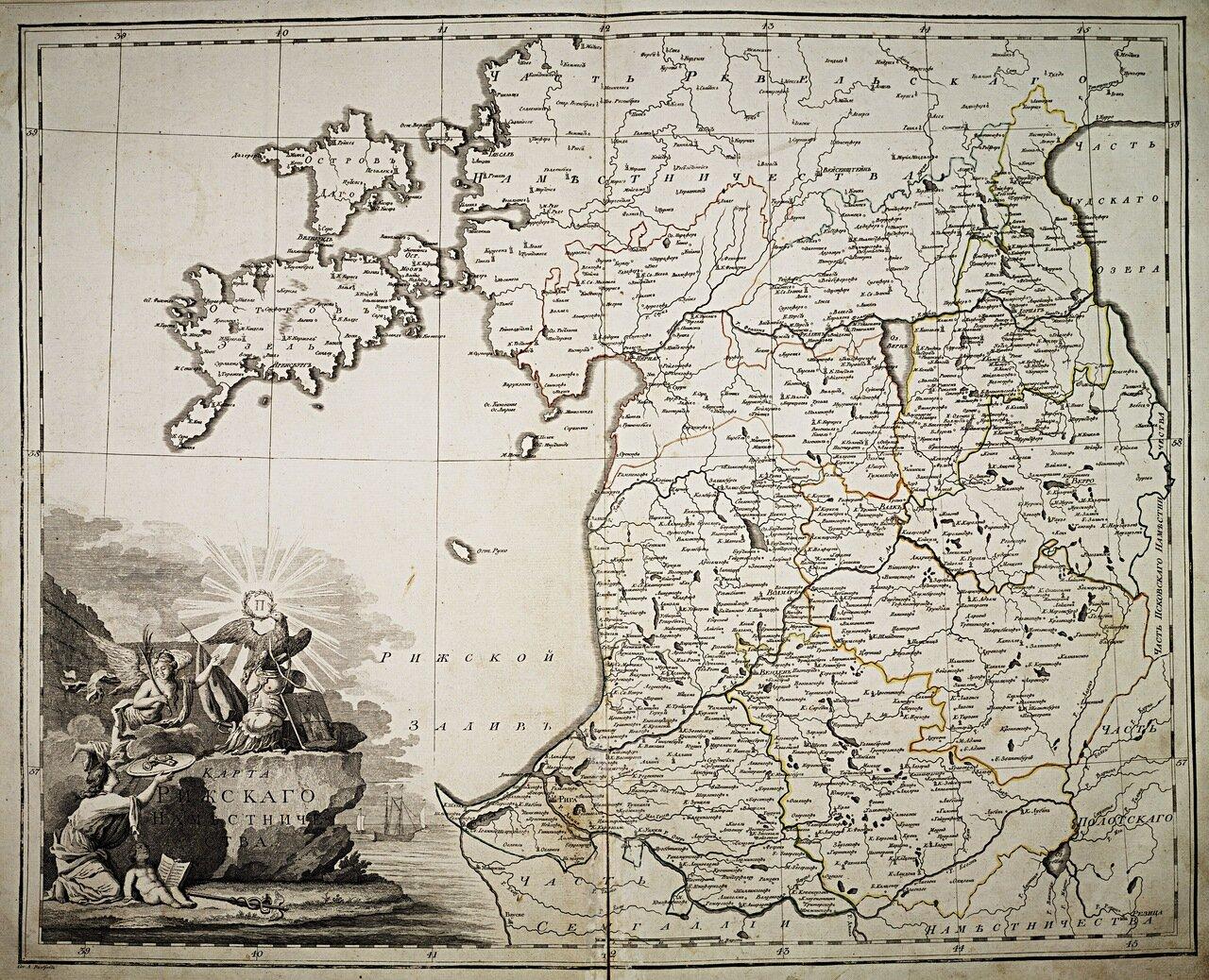 1725. Карта Риги