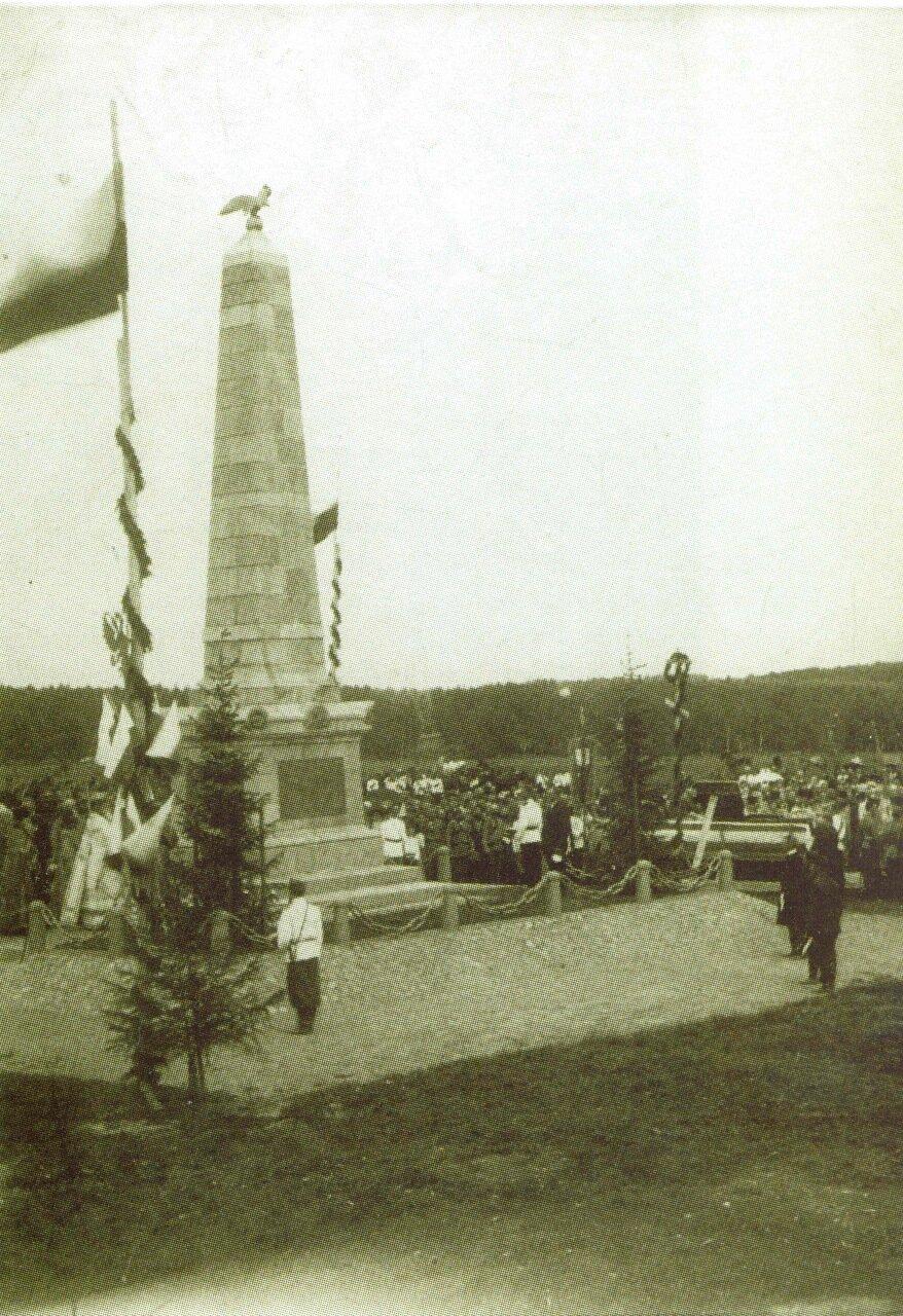 Памятник в честь прибытия императора Николая II в Калугу