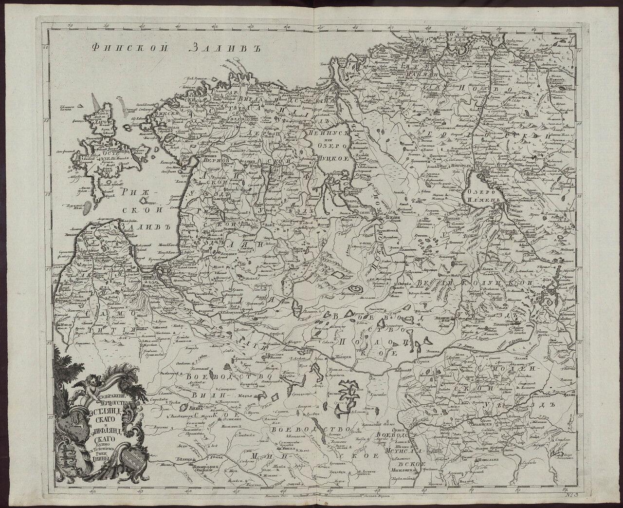 Эстляндское и Лифляндское герцогства