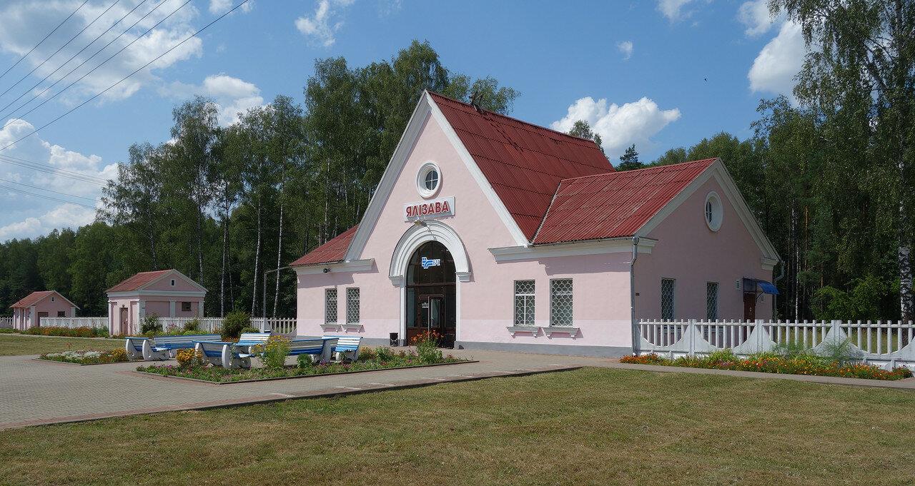 многих интересует, фото г елизово в белоруссии также имею возможность