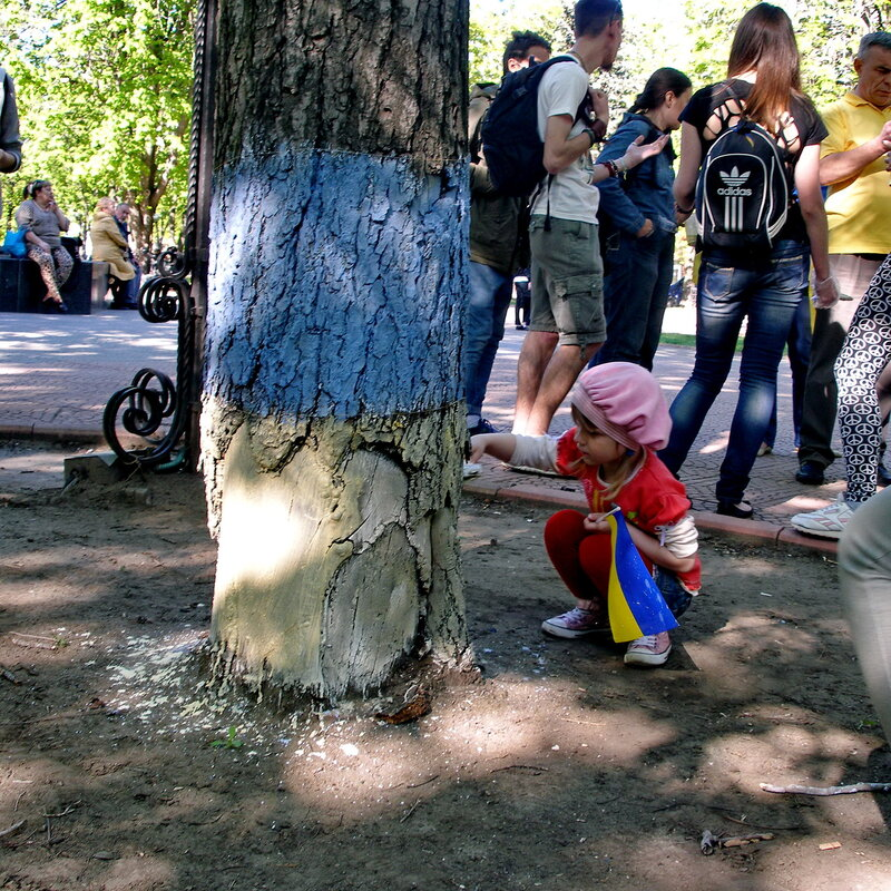 дети независимой Украины