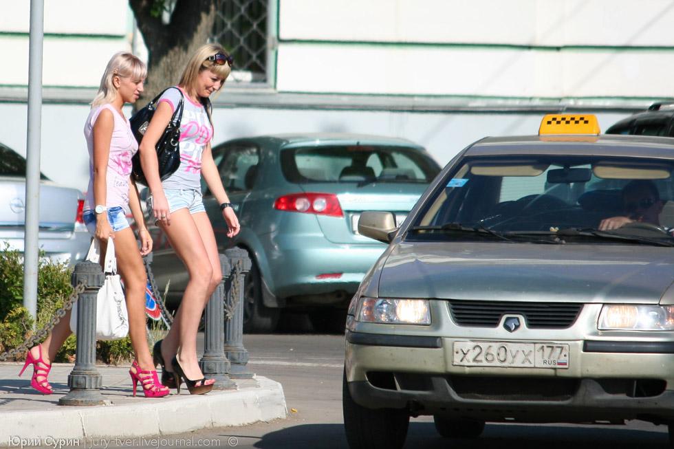 Фото красивых женщин в мине юбках и чорных чулках 6 фотография