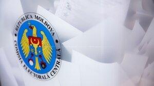 В Молдове объявлены предварительные итоги местных выборов