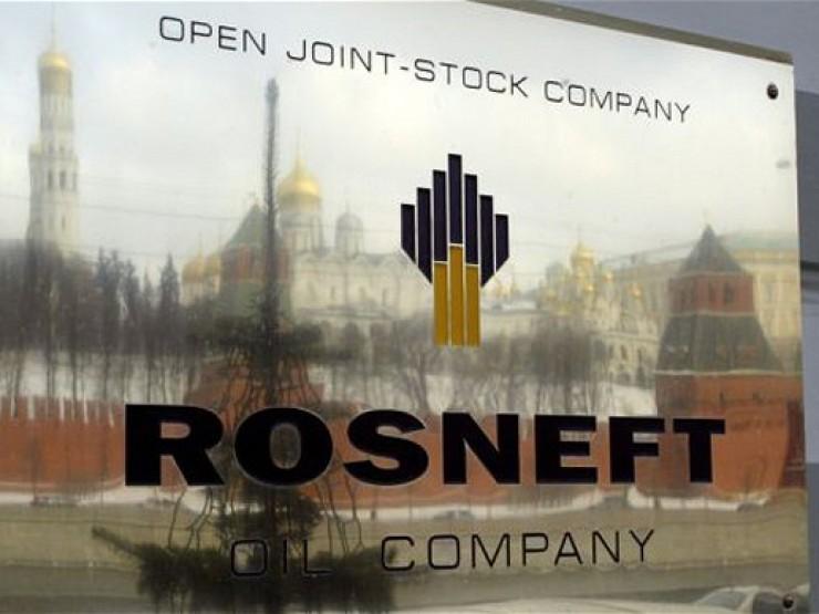 Новая нефтесервисная компания «Роснефти»