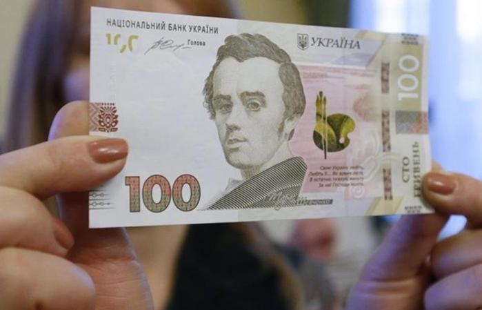 Тарас Шевченко   економіст?