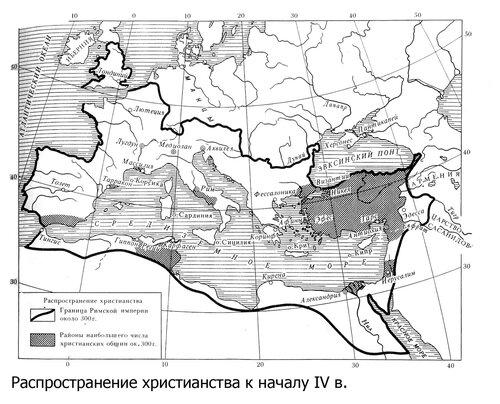 Карта распространения христианства к IV веку на территории Римской Империи