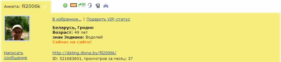 http://img-fotki.yandex.ru/get/9761/18026814.6b/0_85755_fb027fd6_XXL.png