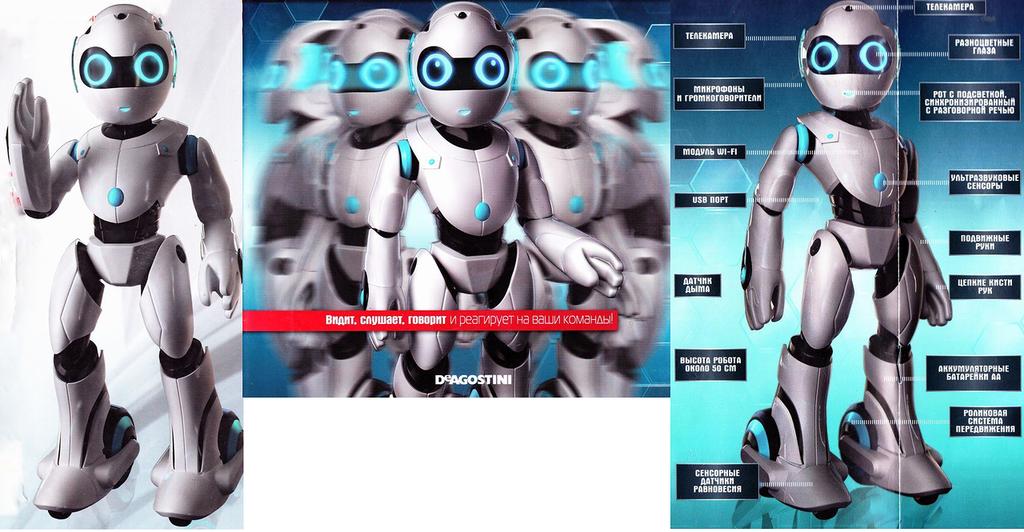 Умный робот - ДеАгостини - тест