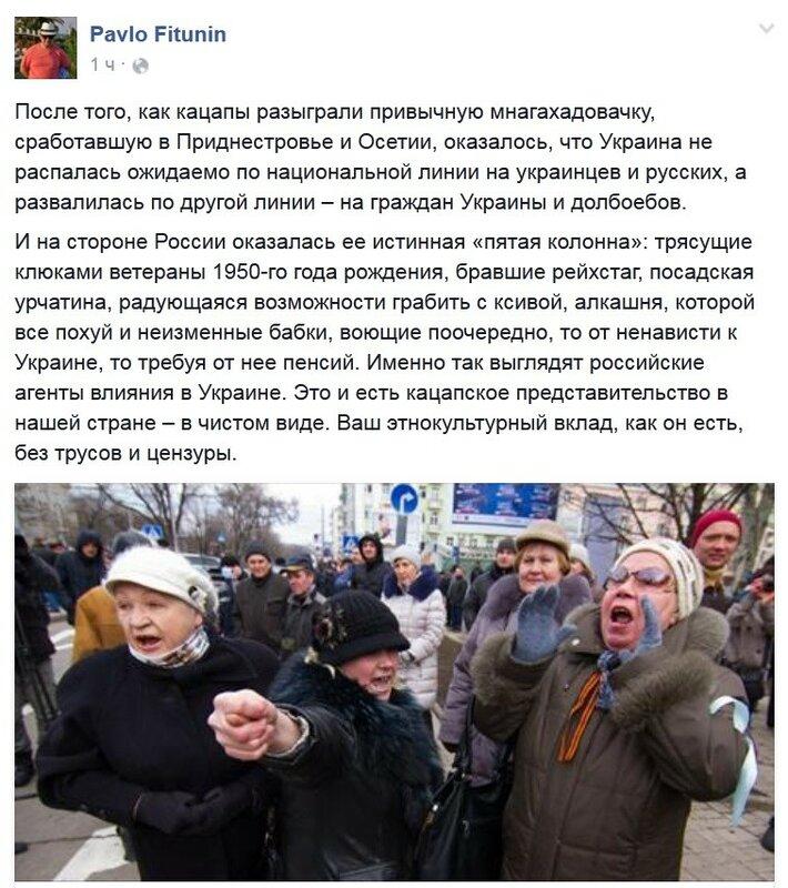 Фитюнин_колонна.jpg