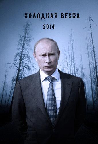 Обама на следующей неделе обсудить с лидерами ЕС возможность введения третьей волны санкций против РФ, - посол США - Цензор.НЕТ 6256