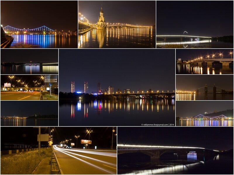 Коллаж Ночной Киев.jpg