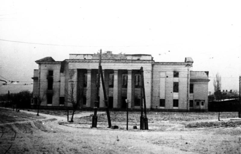 Дом офицеров в марте 1944-го