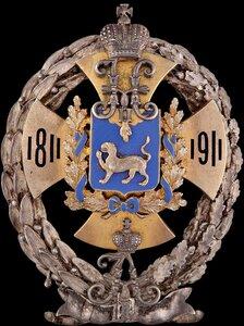 Знак 5-го Финляндского стрелкового полка.