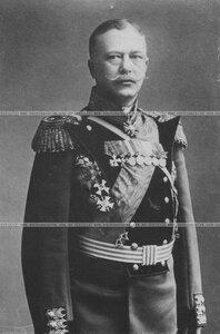 Генерал бригады в парадной форме (портрет).