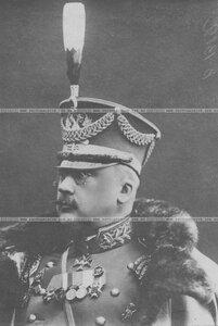 Генерал бригады в форме (портрет).