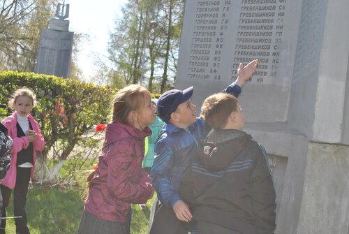 Пришли к памятнику дети