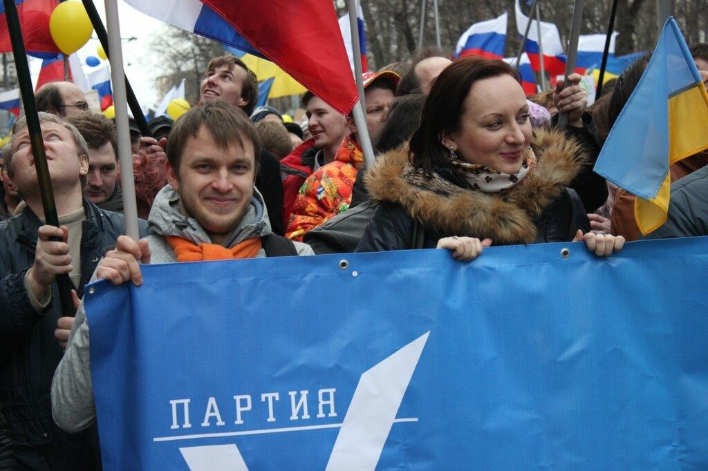 Александр Ларенков и Наталья Пелевина