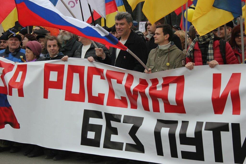 Борис Немцов и Илья Яшин