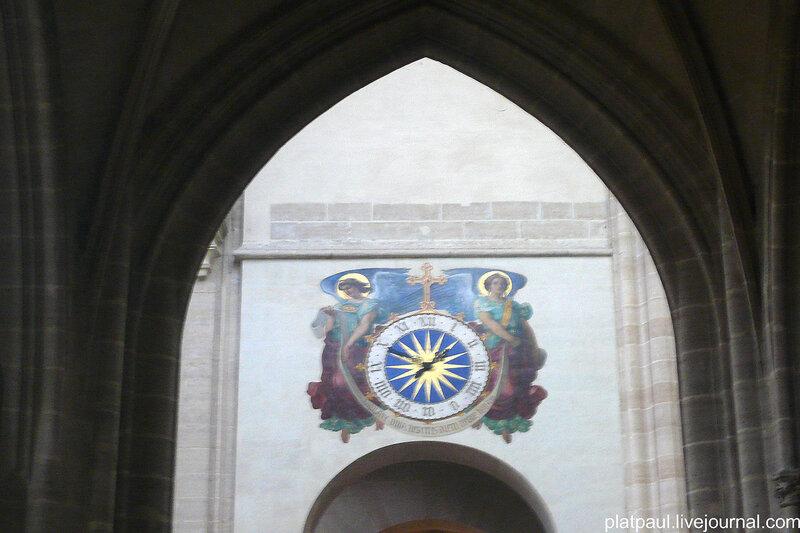 церковь Сен-Жерме́н-л'Осеруа́