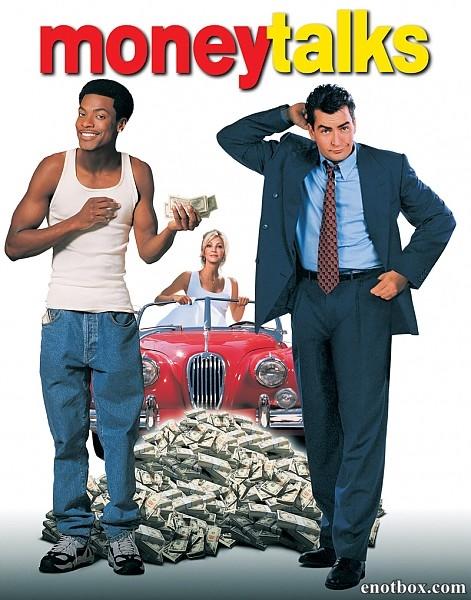Деньги решают все / Money Talks (1997/WEB-DLRip)