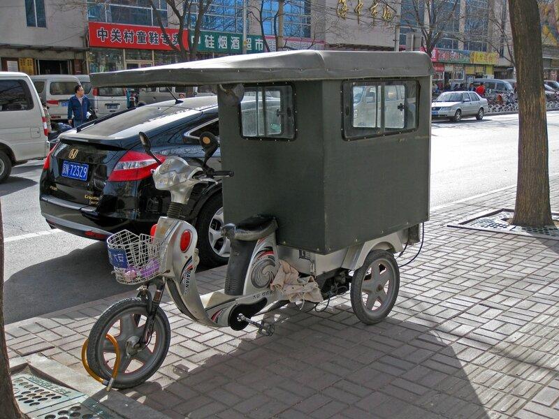 Мопед, Пекин