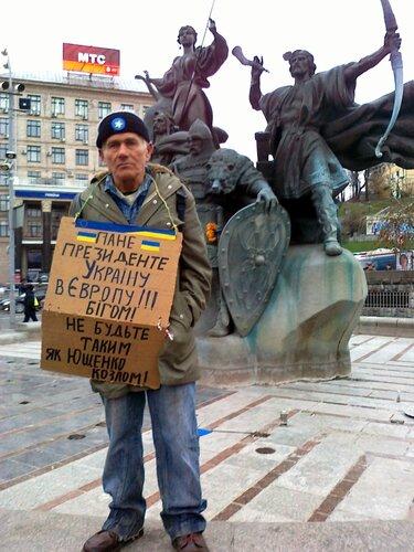 Обращение к президенту Януковичу