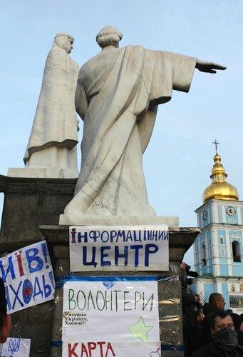 Евромайдан на Михайловской площади