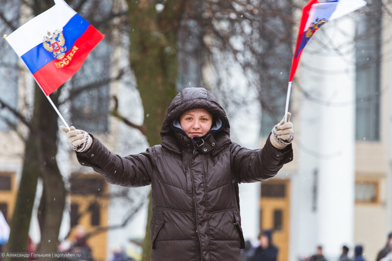 Митинг в поддержку русскоязычного населения Крыма