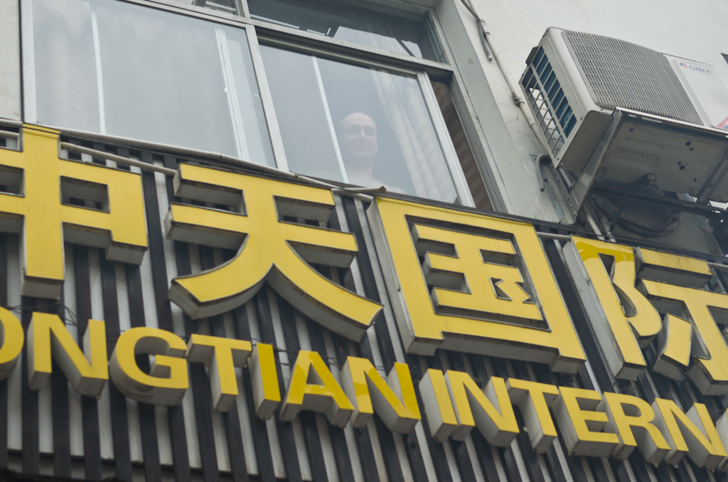 Фото 1. Отдых в Китае. Окна хостела Wulingyuan Zhongtian International Youth Hostel. Могу посоветовать этот отель, если вы едете на экскурсию в национальный парк Чжанцзяцзе