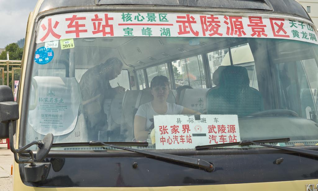 8. Поездка в Китай. Как добраться из Чжанцзяцзе в старинный город Фэнхуан. Как понять куда едет этот китайский автобус? ;)