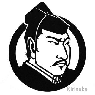 0Асикага Тадаёси.jpg
