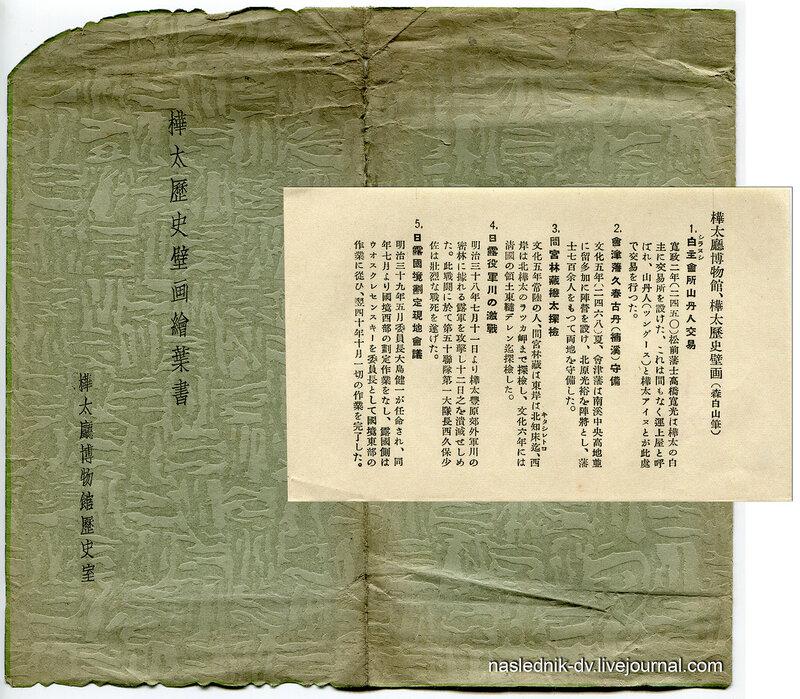 История о открытках в 20 веках