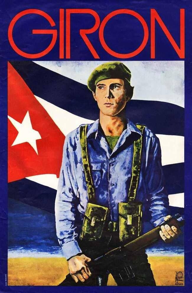 Куба - Плайя-Хирон