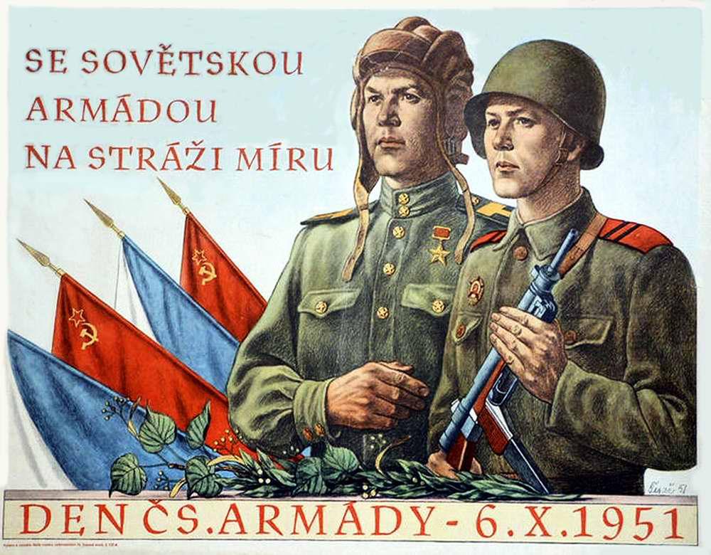 День чехословацкой армии! Вместе с советской армией на страже мира