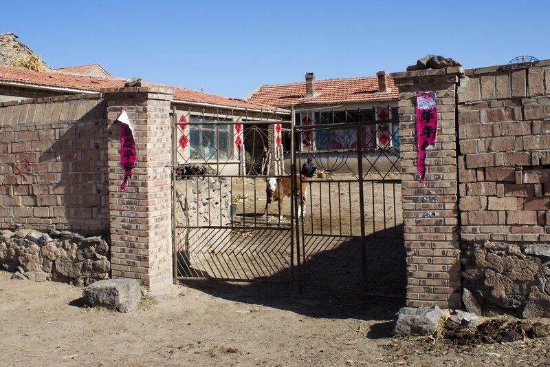 сельский дворик во внутренней монголии, китай