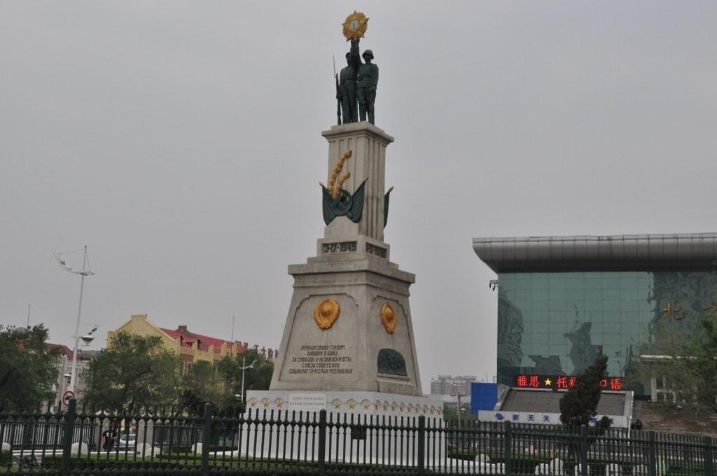 Памятник советским войнам в Харбине