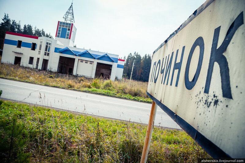 Как в уральской деревне пожарное депо разгромили