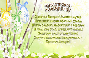 http://img-fotki.yandex.ru/get/9761/97761520.335/0_88cf9_1e1942bb_M.jpg