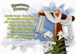 http://img-fotki.yandex.ru/get/9761/97761520.335/0_88cfb_a3f4f464_M.jpg