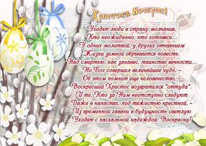 http://img-fotki.yandex.ru/get/9761/97761520.335/0_88cfc_91438fbb_M.jpg
