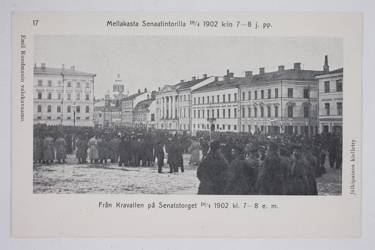 Сенатская площадь, 1902