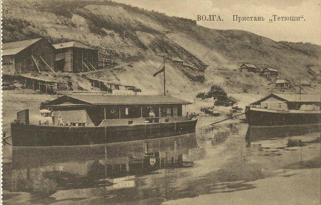 Пристань «Тетюши»